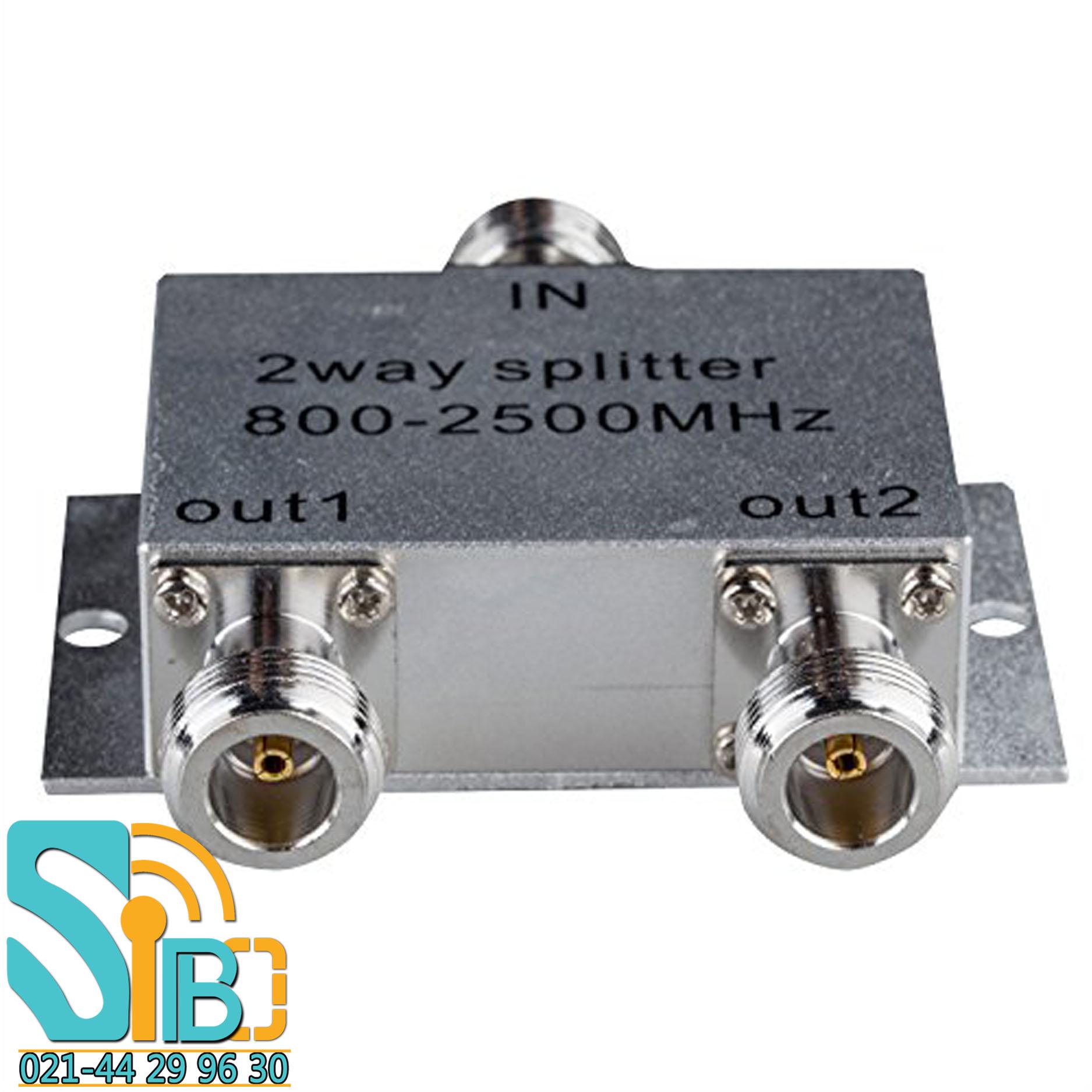 Power Splitter 800-2500MHz